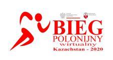 ПОЛОЖЕНИЕ  о проведении виртуального  Полонийного забега - 2020