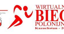 ПОЛОЖЕНИЕ о проведении виртуального Полонийного забега – 2021
