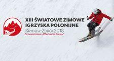 Сборная Казахстана  выступит на Всемирных зимних Полонийных играх в Польше