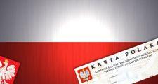 Карта поляка. Как стать ее обладателем