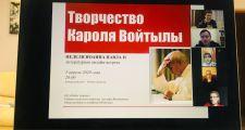 W Nur- Sułtanie odbył się  online Tydzień Jana Pawła II
