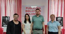 Представители Посольства Польши посетили Общественную полонийную библиотеку